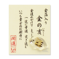 箔入開運 「お財布に」 金の亥(いのしし)