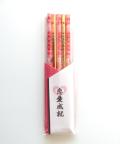 五角鉛筆5本セット(恋愛)