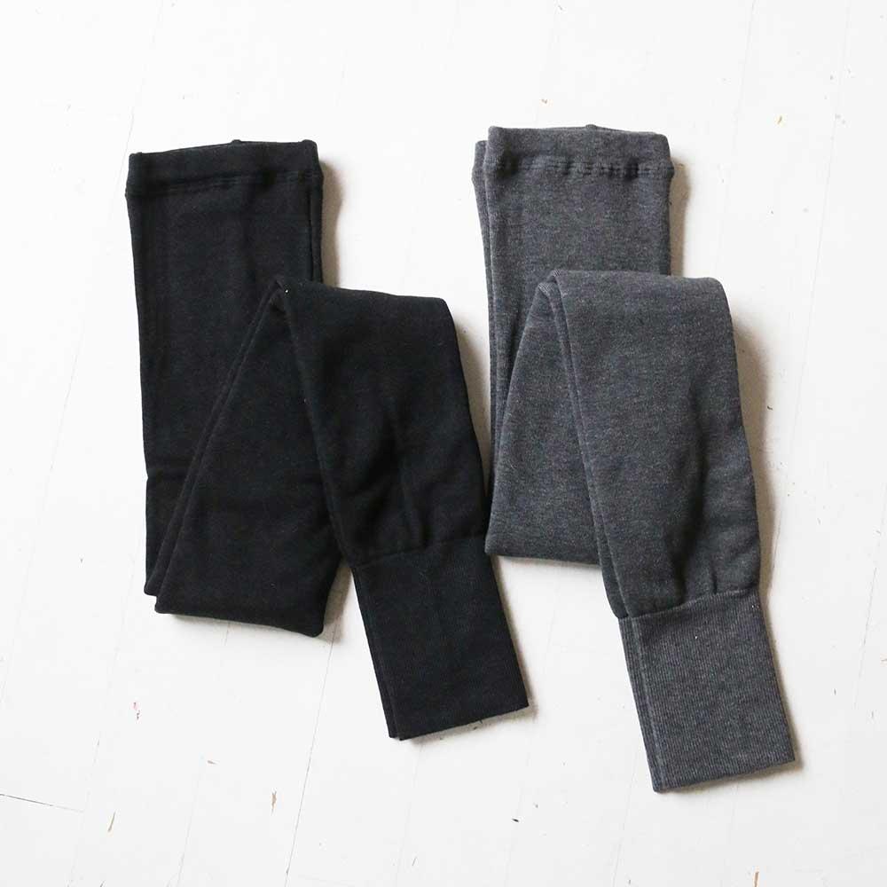 シルクコットンパイル 10分丈レギンス 裾絞り