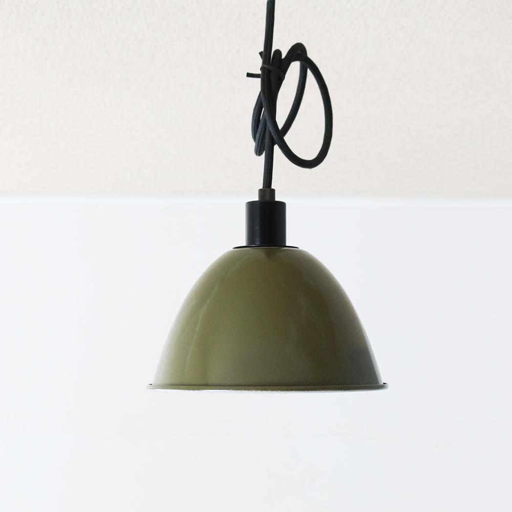 US.ARMY Lamp Shade