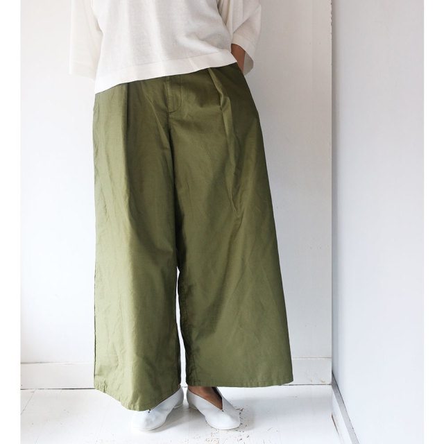 Flare Military Pants
