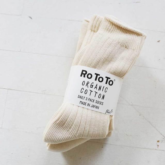 Organic CTN 3Pack Socks (Unisex)