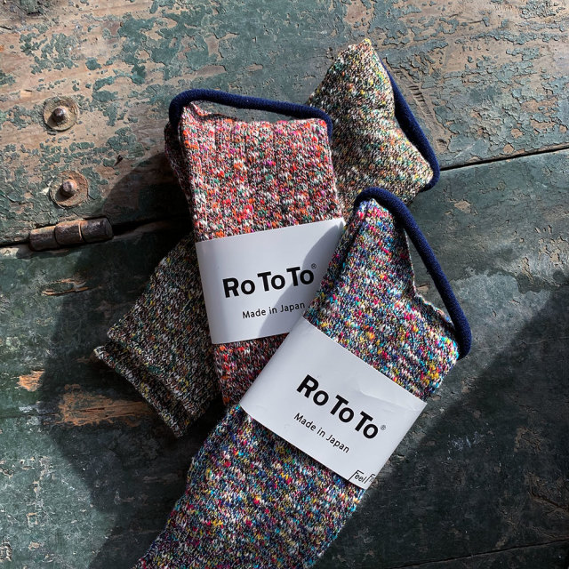 Abstruct Socks (Mens)