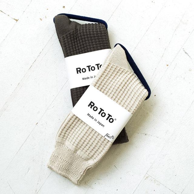 Cotton Waffle Socks (Mens)
