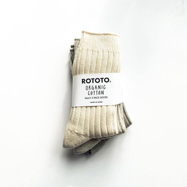 Organic CTN 3Pack Socks (Mens)