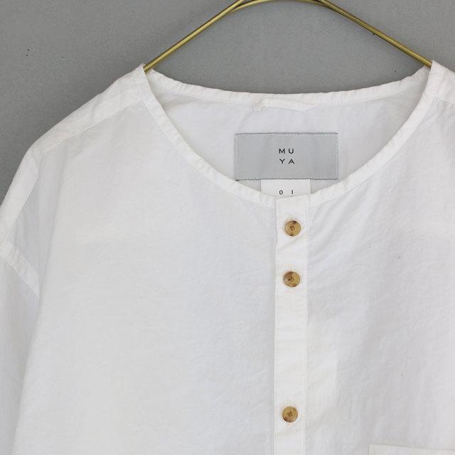 Nerd Shirts Stand (Mens)
