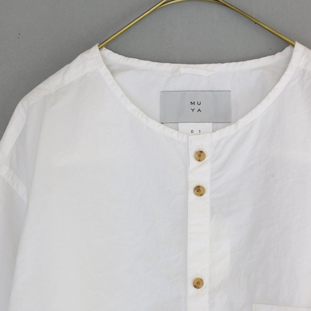Nerd Shirts Stand (Unisex)