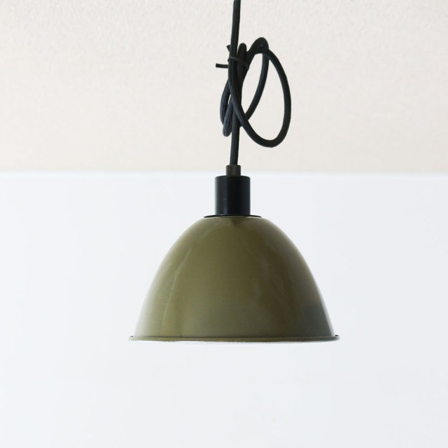 US.ARMY Lamp Shade