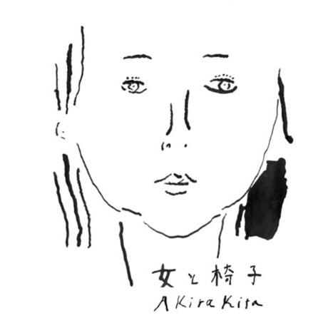 女と椅子 //  木太聡