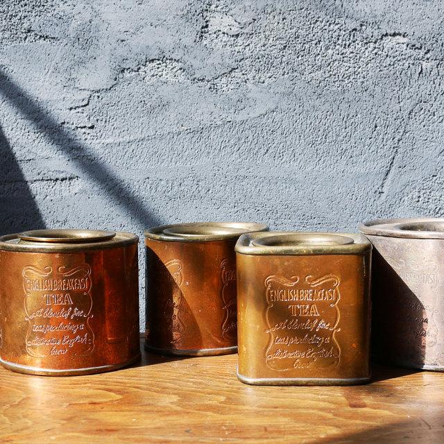 真鍮と銅の紅茶缶
