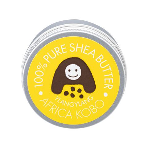 ぴゅあシアバター イランイランコンプリート (30g) アフリカ工房 ガーナ産 未精製 シアバター100% 保湿クリーム