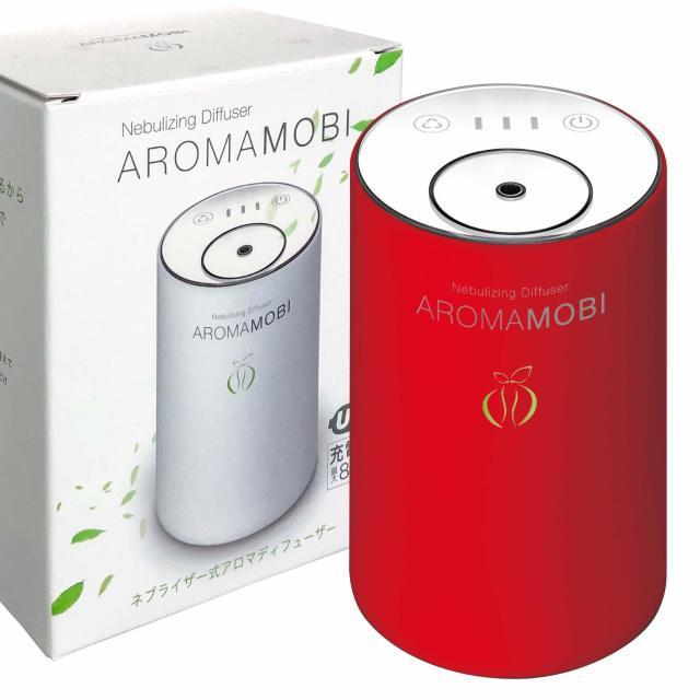 新世代アロマディフューザー 「AROMAMOBI」 アロマモビ