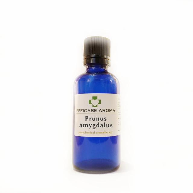 スイートアーモンドオイル (Prunus amygdalus) 50ml 冷圧搾・一番搾り アロマテラピー キャリアオイル 植物油