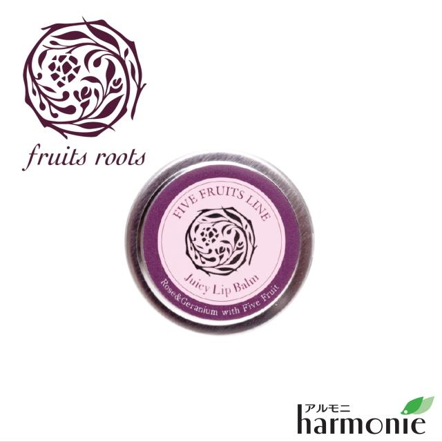 """ジューシー リップバーム <リップクリーム> -5Fruits Line- 15ml fruits roots """"フルーツルーツ"""""""