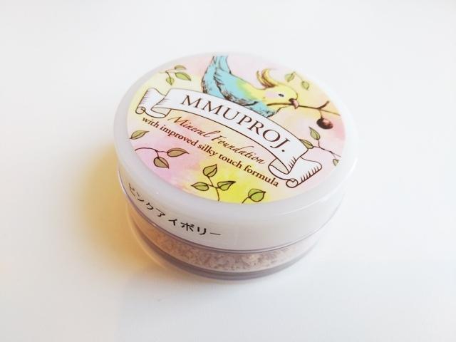 ミネラルファンデーション ピンクアイボリー 7g フルフリフリウラ 【原材料は天然のミネラル(鉱物)だけ!】