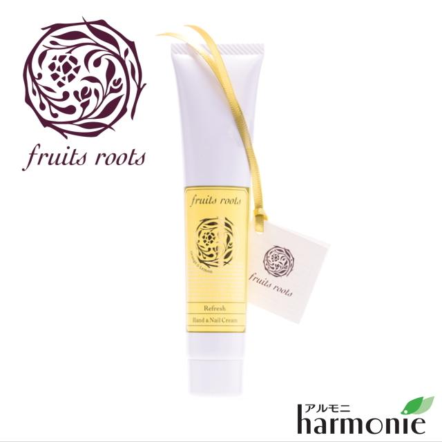 """ハンド&ネイルクリーム <スイートオレンジ & レモン > -REFLESH Line- 50ml fruits roots """"フルーツルーツ"""""""