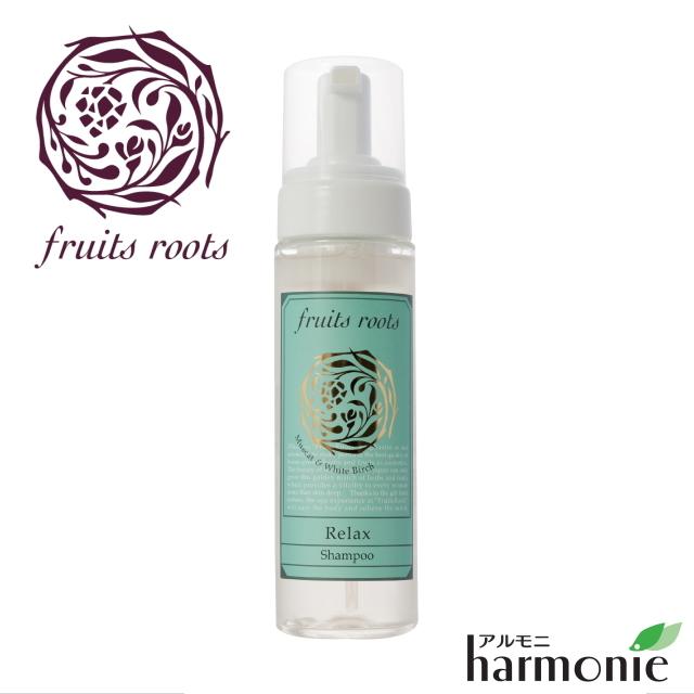 """リラックス シャンプー(洗髪) <マスカット & 白樺樹液> -Hair Care Line- 200ml fruits roots """"フルーツルーツ"""""""