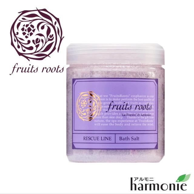 """レスキューバスソルト(入浴剤) <ラベンダー & ラ・フランス> -Body Care Line- 200g fruits roots """"フルーツルーツ"""""""