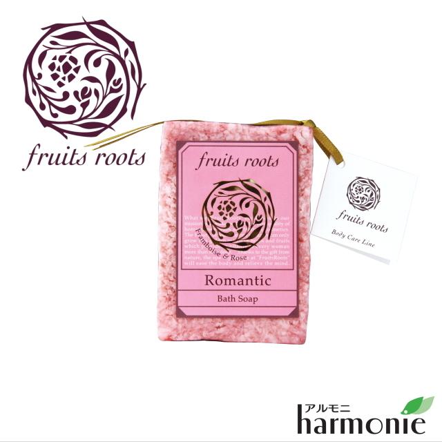 """ロマンティック バスソープ(石鹸) <フランボワーズ & ローズ> -Body Care Line- 100g fruits roots """"フルーツルーツ"""""""
