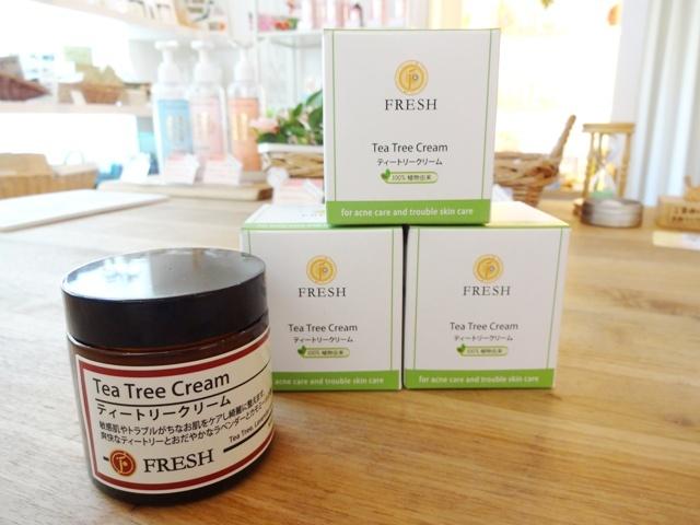 ティートリークリーム <ニキビ・吹き出物ケア お肌のトラブルに> 60g 100%植物由来 FRESH フレッシュ