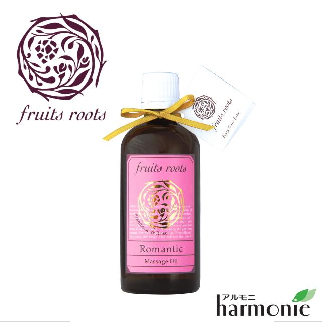 """ロマンティック マッサージオイル(オイル) <フランボワーズ & ローズ> -Body Care Line- 100ml fruits roots """"フルーツルーツ"""""""