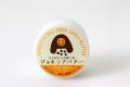 ぴゅあシアバター ナチュラル (27g) アフリカ工房 未精製 シアバター100% 保湿クリーム