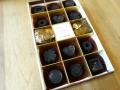 炭のチョコラ 12個入 脱臭芳香炭 チョコ仕立て 化粧箱入 Kinokoto 株式会社アスカム