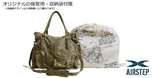 本革バッグ イタリア製 1514327