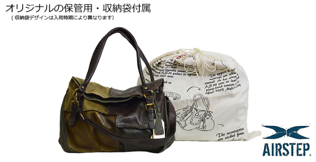 本革バッグ イタリア製 1515968