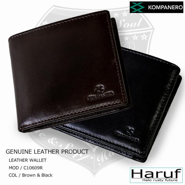 財布 二つ折り C10609R-1-kanban