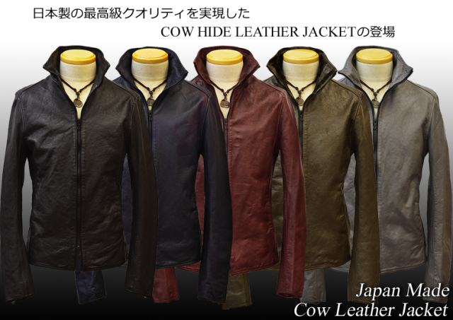 ライダースジャケット メンズ ar11