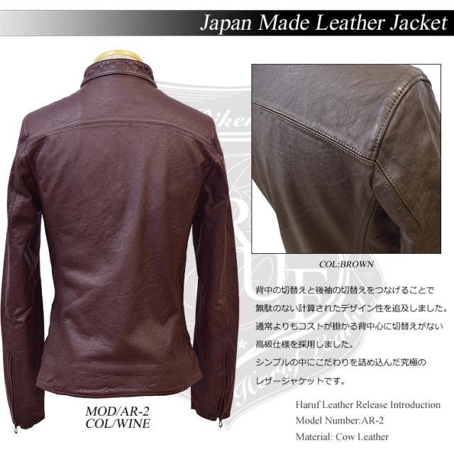 ライダースジャケット シングル ar26