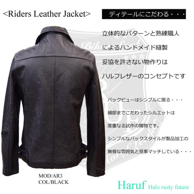 ライダースジャケット メンズ ar3bkback