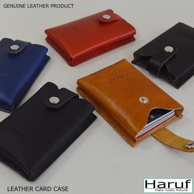 本革 カードケース card