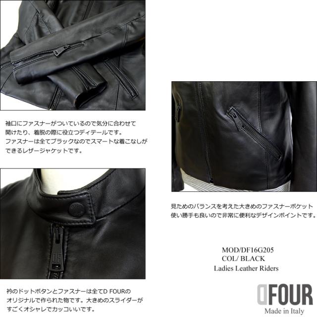 ライダースジャケット レディース df16g205bk5