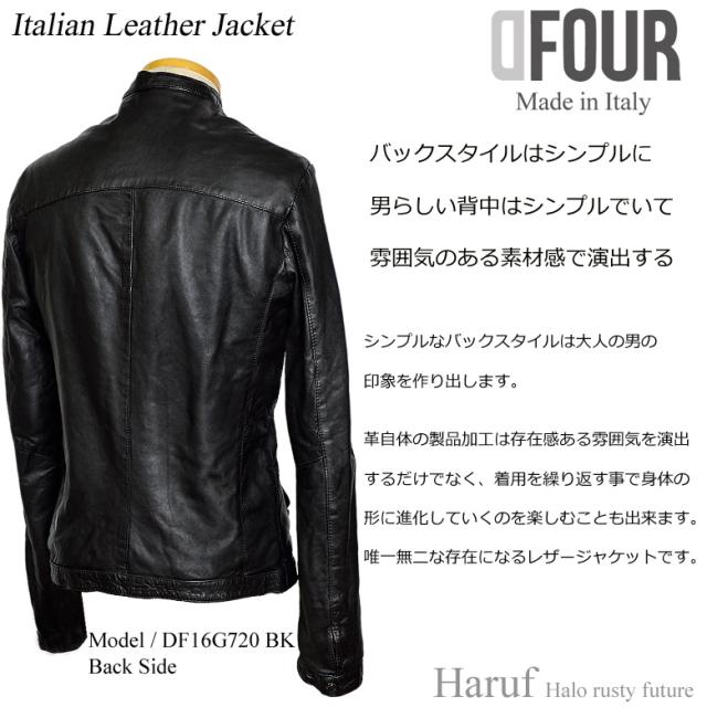 ライダースジャケット メンズ df16g720bkbackd