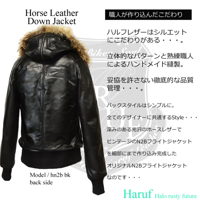 ライダースジャケット 本革 hn2bbkback