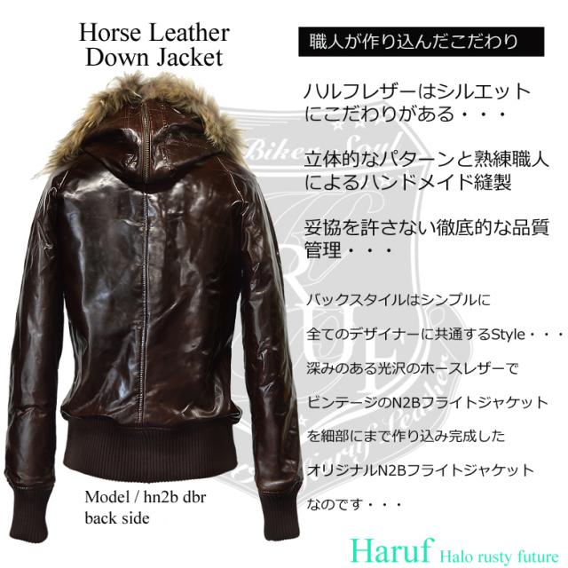 ライダースジャケット 本革 hn2bpdbback