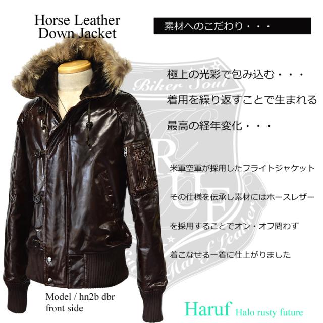 ライダースジャケット 本革 hn2bpdbside