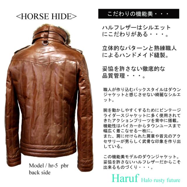ライダースジャケット hr5npbr8k