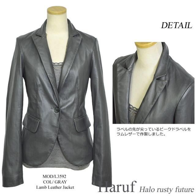テーラードジャケット レディース l3592gry2