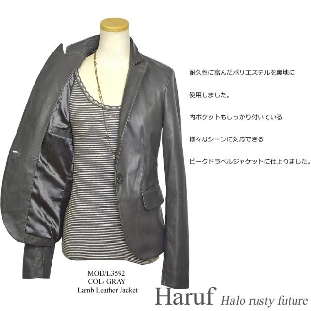テーラードジャケット レディース l3592gry5