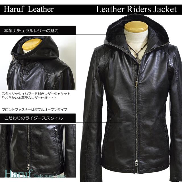 レザージャケット ブラック ma7bk1