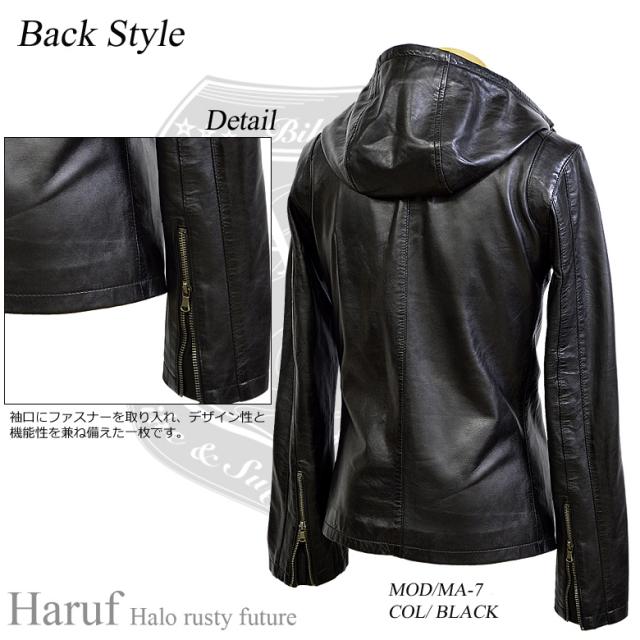 レザージャケット ブラック ma7bkback