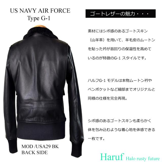 ライダースジャケット シングル military-usa29bkback