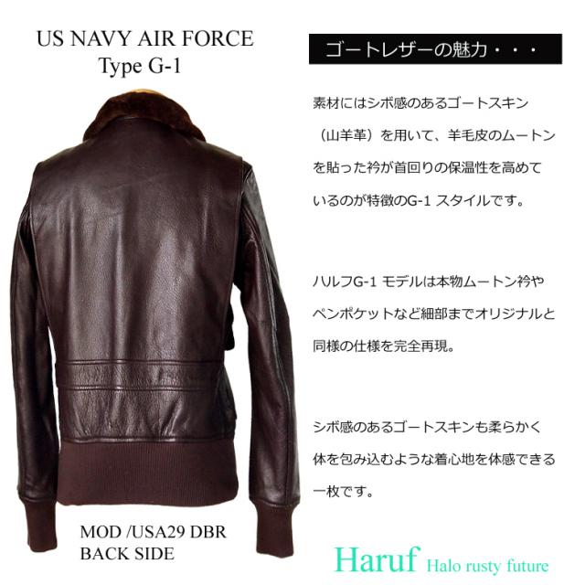 ライダースジャケット シングル military-usa29dbrbac