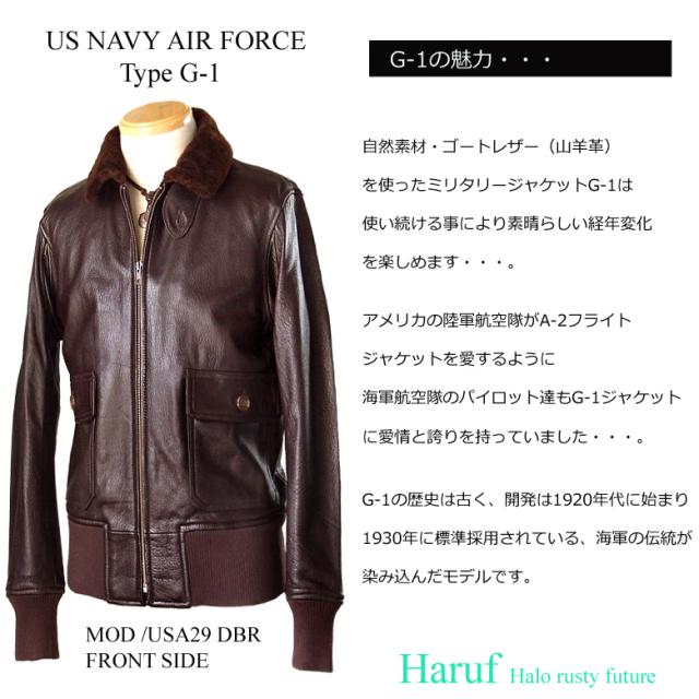 ライダースジャケット シングル military-usa29dbrsid