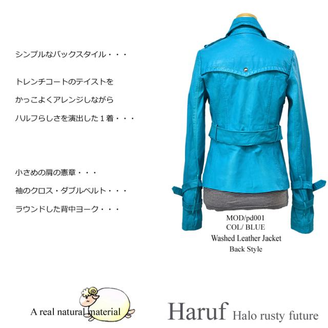 レザージャケット レディース pd001blunew4