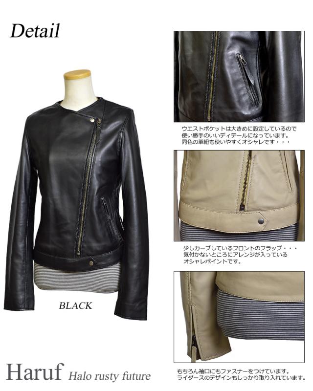 レザージャケット レディース r1615