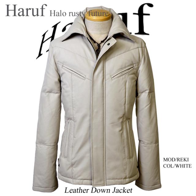 レザーダウンジャケット メンズ 紳士用 ラムレザー 白 ホワイトレザージャケット REKI WHITE 革ジャン メンズ 送料無料